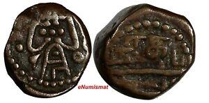Dutch India Copper 1695 1 Duit Negapatnam VF (3,36 g.) Godess Kali KM# 26(17405)
