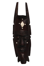 A hand carved African wall mask Hard wood Vintage
