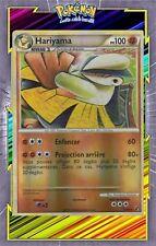 🌈Hariyama Reverse - HS04:Indomptable - 14/90 - Carte Pokemon Neuve Française