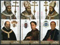 Portugal Religion Stamps 2017 MNH Archbishops of Braga Bishops People 6v Set