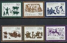 China MiNr. 2996/01 **, Felszeichnungen aus der Zeit der Han-Dynastie