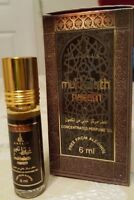 Mukhalath Naeem 6ml by Khalis Oriental Concentrated Perfume oil