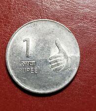 India - 1 Rupee Coin 2011