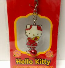 Sanrio Hello Kitty Cell Phone Strap Charm Red Chinese Traditional Theme kawaii