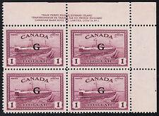 Canada $1 Ferry G OVPT Plate Block, Scott O25, VF MNH, catalogue - $1,000
