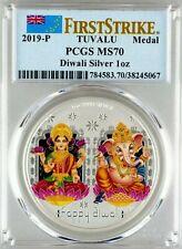 2019-P Tuvalu DIWALI FESTIVAL PCGS MS70 FIRST STRIKE Colorized 1oz Silver Coin
