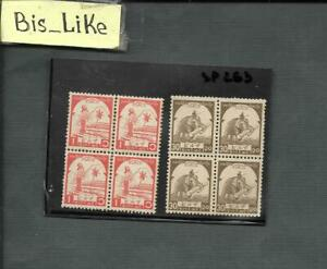 BIS_LIKE:2 blocks Burma Japan occup. NH/ yellow stains #2 LOT SEP 03-263