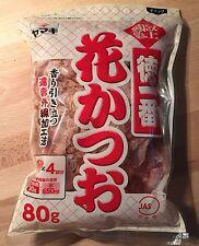 Yamaki, Hana Katsuo, Shaved Dried Bonito, for Dashi, Made in Japan, 80g