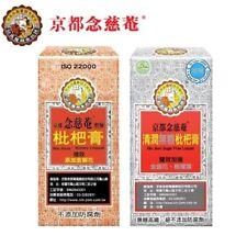 京都念慈菴 Nin Jiom Pei Pi Pa Koa 蜜煉/清潤無糖/蜜煉四物枇杷膏 (Convenient Package) - Select
