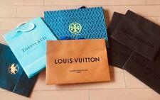 Paper Bag Set Louis Vuitton TORYBURCH Tiffany Hunting World 7 bags F/S Japan