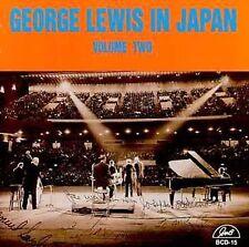 Japan Jazz Music CDs & DVDs
