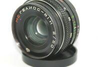Russian Soviet lens Helios-81 N MC 50mm, 1:2 - Kiev-19, Zenit