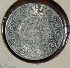 Piece Maroc 2,5 Dirhams argent  1/4 Rial   1314 de l'Hégire Silver coin AC563