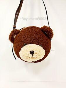 Small Crossbody bag Aldo Purse Round Plush Bear zipper adjustable shoulder strap