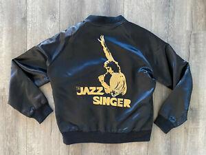"""1980 Neil Diamond Tour Black Embroidered Satin Jacket """"The Jazz Singer"""""""