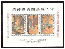 China-Taiwan Block 28 Heilige postfrisch