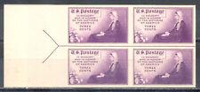 US Stamp (L2512) Scott# 754, Mint NH, Nice Horizontal Line Block, Arrow, Margin