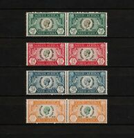 ✔️ (YYBD 291) South Africa 1935 MNH Mich 95 - 99 Scott 68 - 71 KGV Pair
