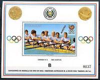 PARAGUAY - OLYMPIC Mi # Bl 456 B, MNH, SPECIMEN, VF