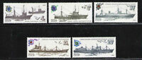 RUSIA/URSS 1983 MNH  SC.5157/5161 MI.5287/5291 YT.5010/514  Soviet Fishing Fleet