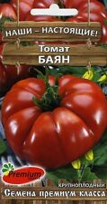 "TOMATO ""BAJAN"" Russian High Quality"
