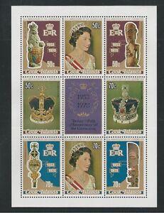 COOK ISLANDS # 487e MNH SILVER JUBILEE OF QUEEN ELIZABETH II Miniature Sheet