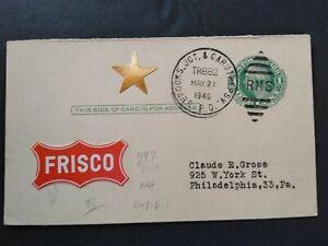 RPO: Brooks Jct. & Caruthersv. 1946 Philatelic Postal Card, Missouri Railroad
