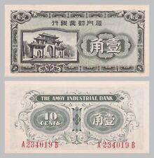 La Chine 10 CENTS 1940 ps1657 UNC.