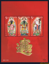2010 THAILAND CHINESE 3 GOD OF LUCK FU LU SHOU STAMP SOUVENIR SHEET MNH VF (N18)