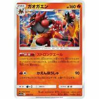 001-024-SA-Y Japanese Pikachu Pokemon Card
