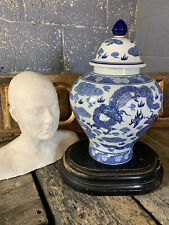 More details for antique vintage style blue white ginger jar dragon pearl country house large