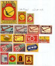 Matchbox Labels  INDIA  - 412