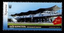 "Intern. Flughafen Kiew-Boryspil, Terminal ""D"". 1W. Ukraine 2013"