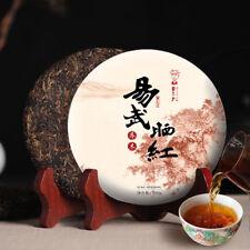 2018 Yunnan Black Tea YI WU SHAI HONG Premium Dian Hong Tea DianHong Cake 200g
