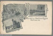 Paris, Souvenir des fêtes Franco-Russes, octobre 1896