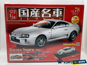 1:24 Domestic famous car collection Toyota Supra 1993 Silver Rare item