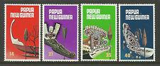PAPUA NEW GUINEA 1979 CANOE PROWS 4v MNH