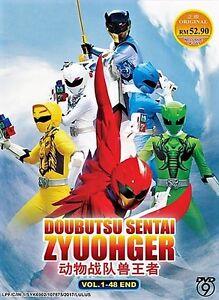 Sentai ZYUOHGER Doubutsu Complete 48 Episodes DVD English Subs Power Rangers