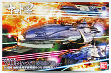 YAMATO STAR BLAZERS 2202 1/1000 Earth Federation Yunagi Kit Montaggio Bandai