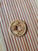 """chinese Liao Dy """"Da  Tong Yuan bao"""" bronze&gold Coins"""
