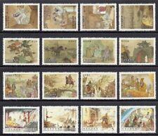 China Taiwan 2000-2010 year Romance of Three Kingdoms 1-4 stamps