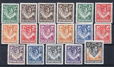 Northern Rhodesia KGVI SG 25-40 Cat £120