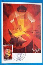 LA FERRONNERIE D ART   FRANCE CPA   Carte Postale Maximum  Yt  2206 C