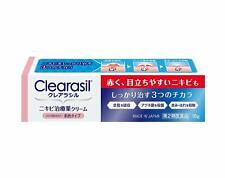 Clearasil Acne Treatment Cream Skin Color Type 18g Made in Japan