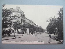 Odessa Одесса Дерибасовская ул. Russia Ukraine Antique PC Postcard Circa 1910