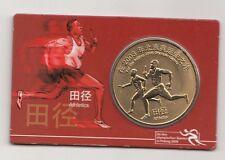 China 10 Yuan Olympiade 2008/Peking/Staffellauf/im Blister Nr.56/16/16/544
