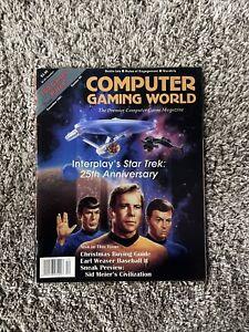 Computer Gaming World Magazine December 1991 #89 Star Trek Classic PC Mag