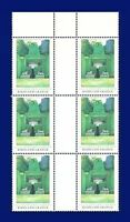 1983 SG1224 20½p Biddulph Grange Marginal Gutter Block (6) MNH UM CV £3 apwh