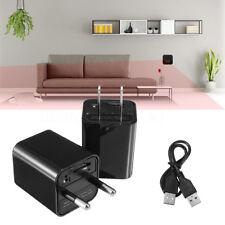 Mini 1080P HD USB Adaptateur Caméra Espion Spy 32G DVR Caché Détection Mouvement