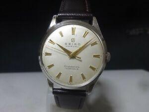 Vintage 1958 SEIKO mechanical watch [Seiko Marvel] 17 Jewels Diashock